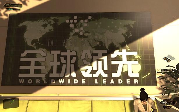 Sede de la Tai Yong Medical Corporation.